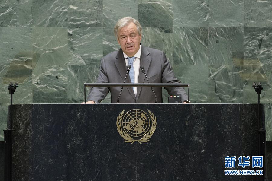 (国际)(2)联合国秘书长呼吁各国共同努力改善全球充值渠道治理