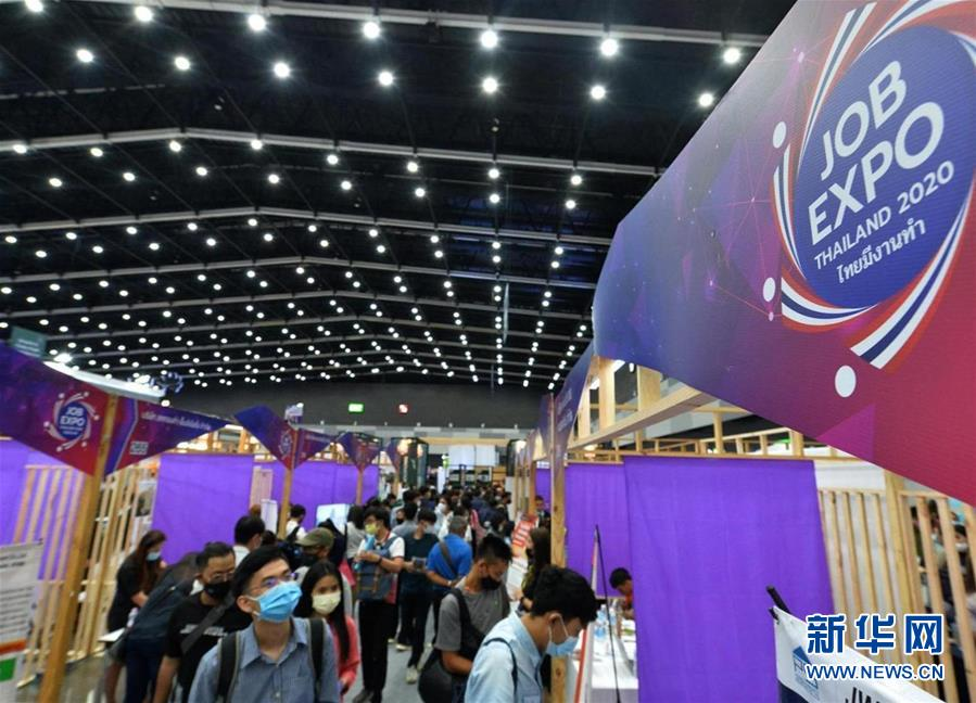 (国际)(1)泰国举办就业招聘会