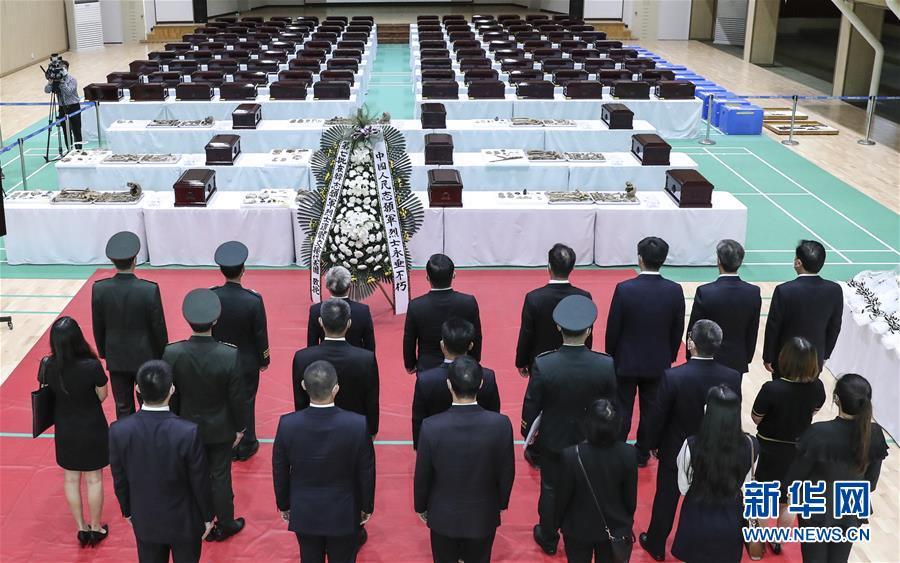 (国际)(1)第七批在韩中国人民志愿军烈士遗骸装殓仪式举行