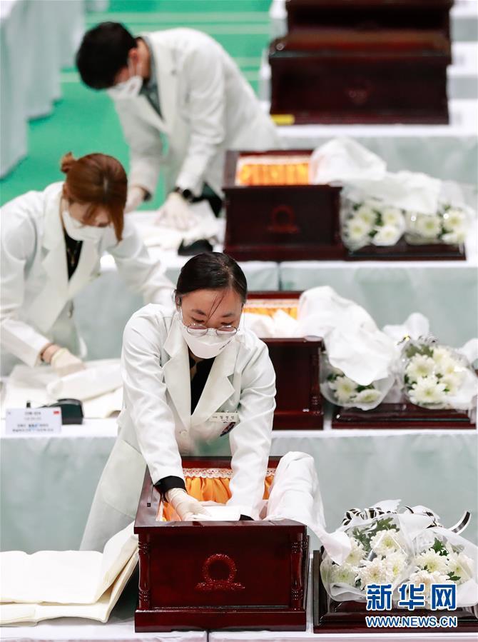 (国际)(5)第七批在韩中国人民志愿军烈士遗骸装殓仪式举行