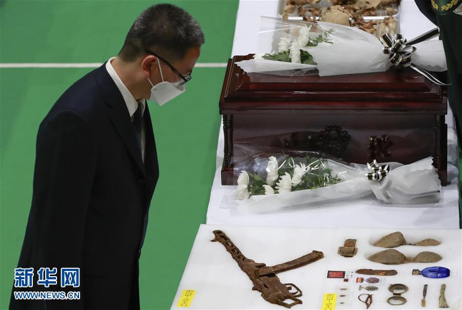 (国际)(4)第七批在韩中国人民志愿军烈士遗骸装殓仪式举行