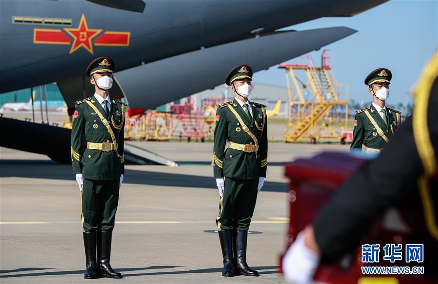 第七批在韩中国人民志愿军烈士遗骸交接仪式在韩国举行