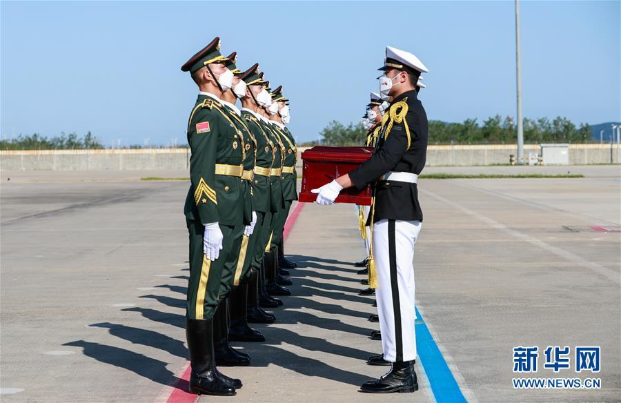 (國際)(2)第七批在韓中國人民志愿軍烈士遺骸交接儀式在韓國舉行
