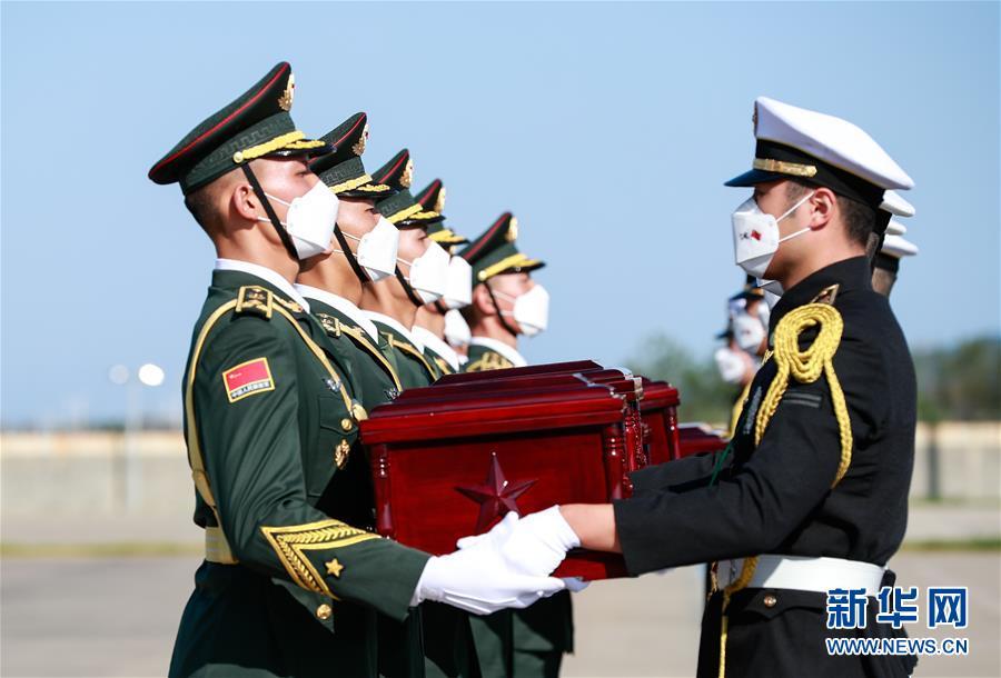 (國際)(3)第七批在韓中國人民志愿軍烈士遺骸交接儀式在韓國舉行