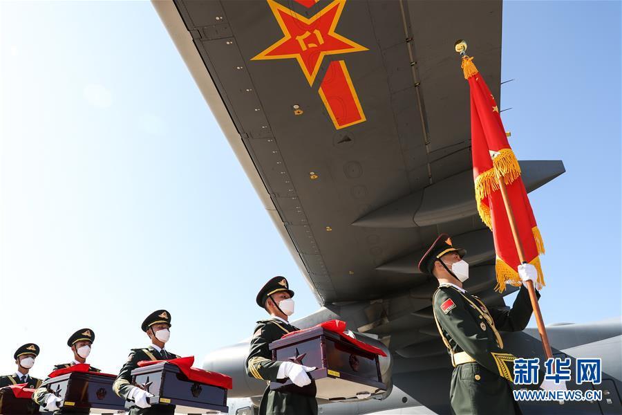 (國際)(12)第七批在韓中國人民志愿軍烈士遺骸交接儀式在韓國舉行