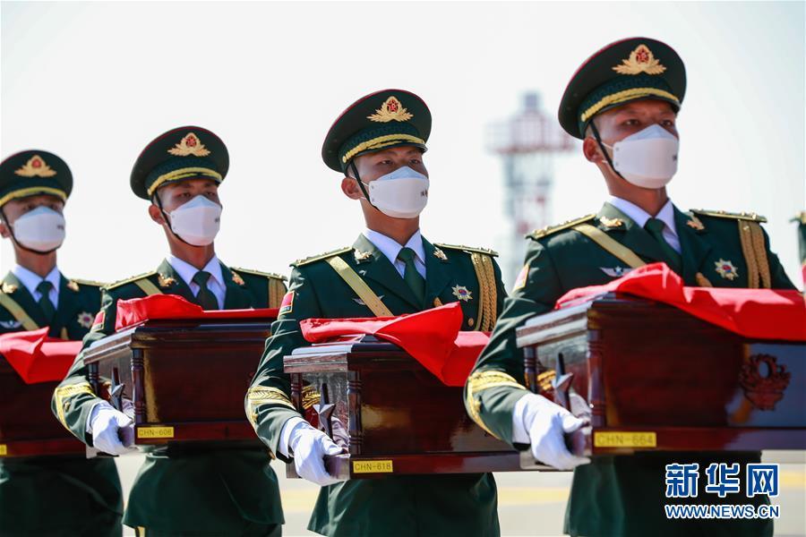(國際)(10)第七批在韓中國人民志愿軍烈士遺骸交接儀式在韓國舉行