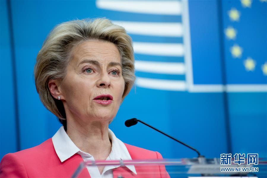 (國際)(1)歐委會主席馮德萊恩宣布自我隔離