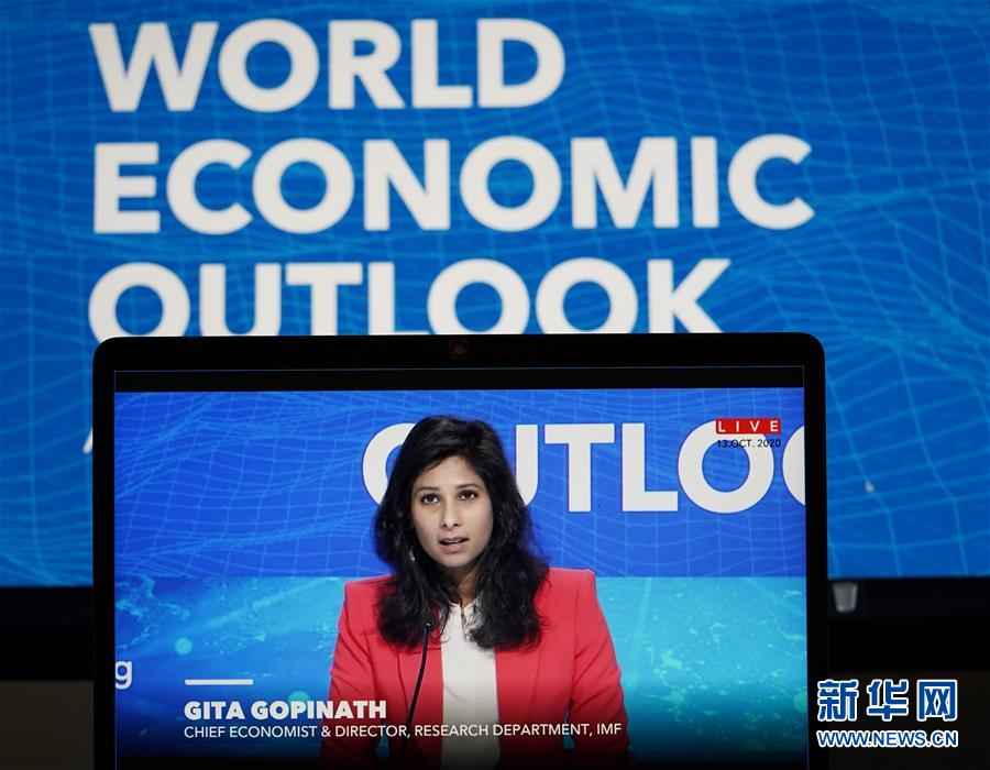 (国际)国际货币基金组织预计今年全球经济将萎缩4.4% 中国实现正增长