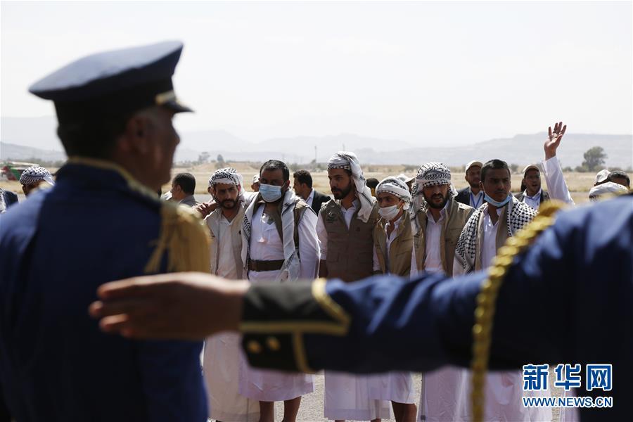 (国际)(2)也门政府与胡塞武装启动大规模换俘行动