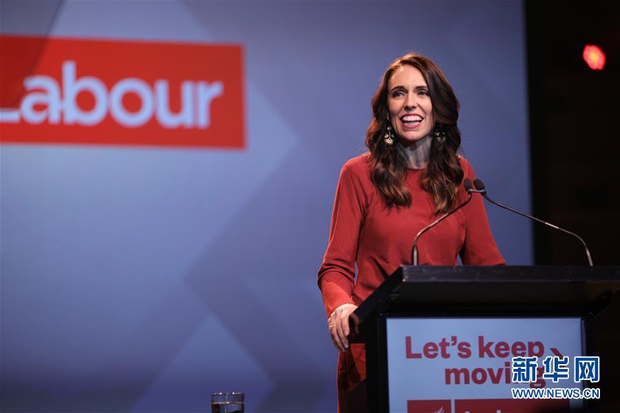 (国际)(3)新西兰工党在议会选举中获胜