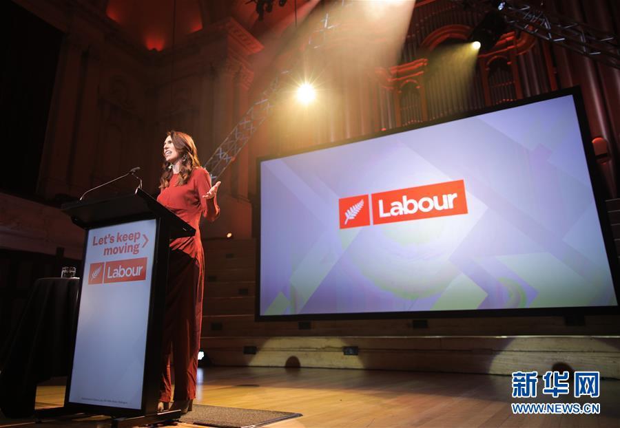 (国际)(4)新西兰工党在议会选举中获胜