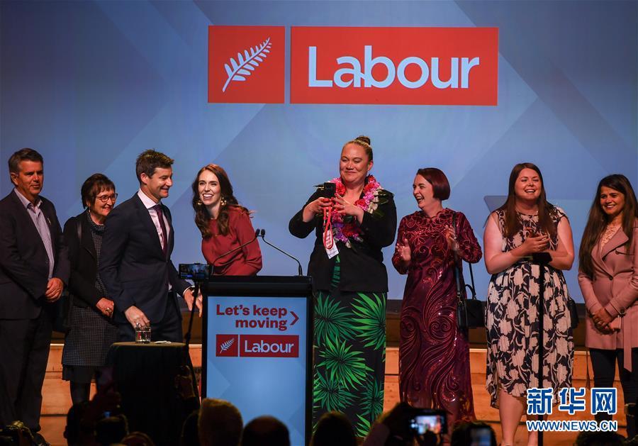 (国际)(5)新西兰工党在议会选举中获胜