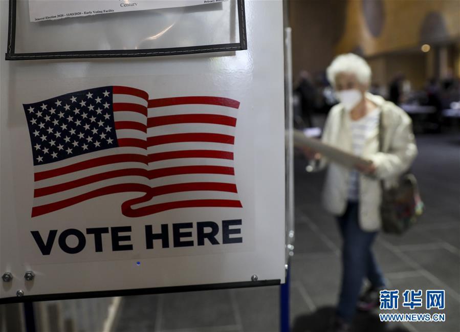 (國際)(1)紐約啟動2020美國大選提前投票