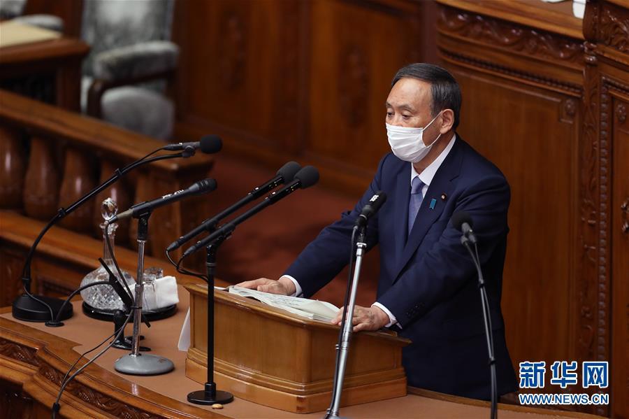 (國際)(3)日本首相菅義偉當選後首次發表施政演説