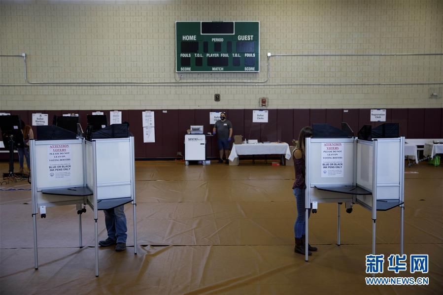 (国际)(3)华盛顿启动2020美国大选提前投票