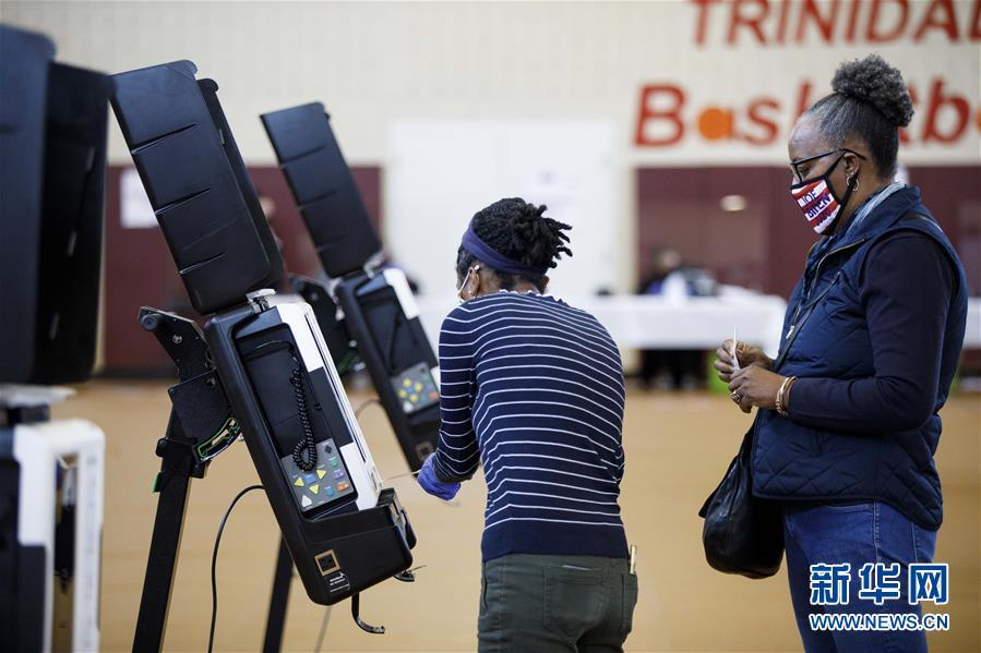 (国际)(4)华盛顿启动2020美国大选提前投票