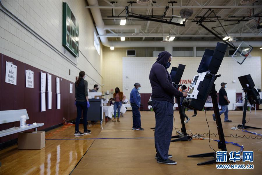 (国际)(6)华盛顿启动2020美国大选提前投票