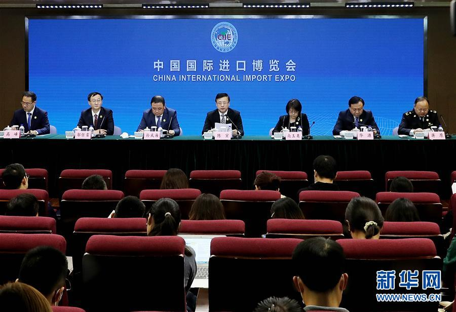 (第三屆進博會)(2)上海舉行第三屆進博會新聞發布會