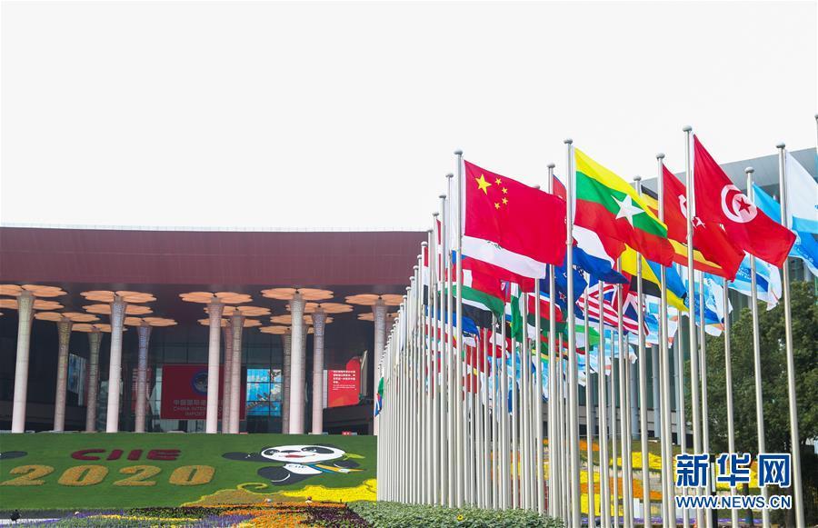 (新华全媒头条・图文互动)(1)一诺千金创未来――第三届中国国际进口博览会观察