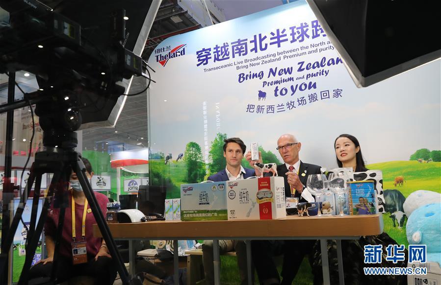 (新华全媒头条・图文互动)(2)一诺千金创未来――第三届中国国际进口博览会观察