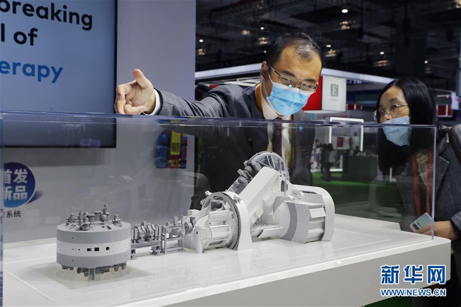 (新华全媒头条・图文互动)(3)一诺千金创未来――第三届中国国际进口博览会观察