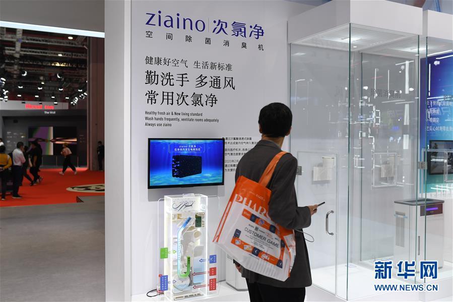 (新华全媒头条・图文互动)(4)一诺千金创未来――第三届中国国际进口博览会观察