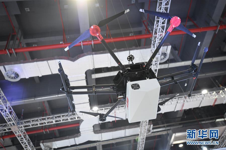 (新华全媒头条・图文互动)(5)一诺千金创未来――第三届中国国际进口博览会观察