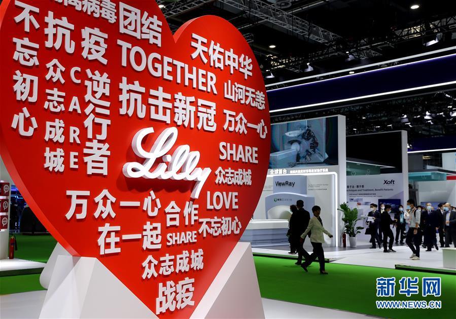 (新华全媒头条・图文互动)(7)一诺千金创未来――第三届中国国际进口博览会观察