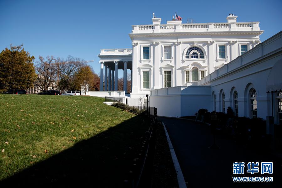 美国总务管理局说特朗普政府准备启动过渡进程