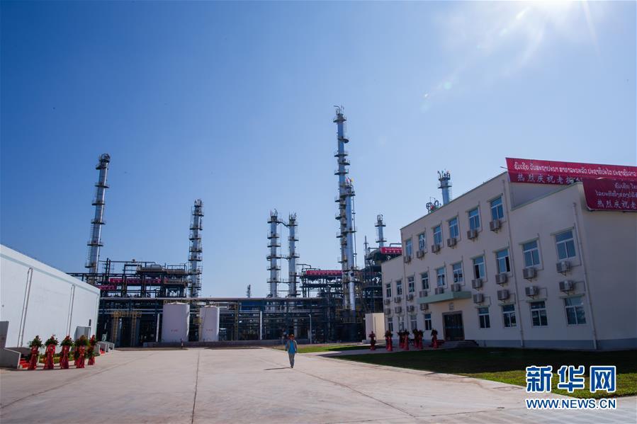(國際)(1)中老合資老撾首個石油煉化項目投産