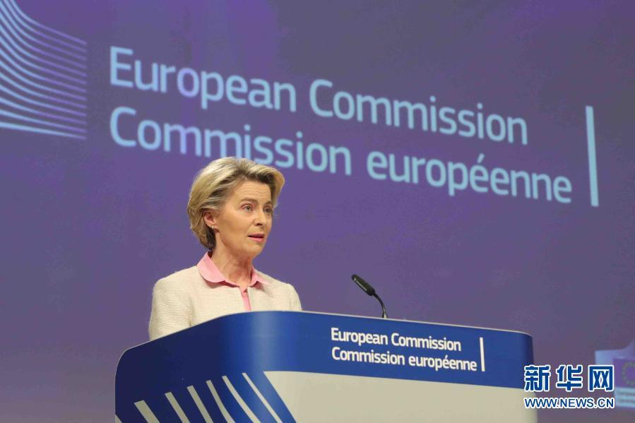 欧盟与英国就未来关系达成协议