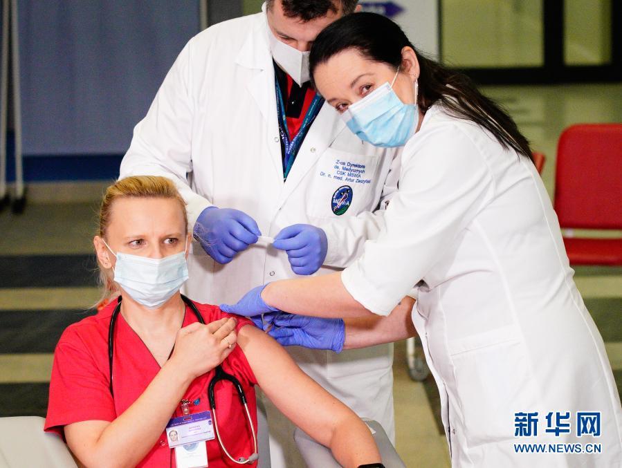 欧盟多国27日正式启动新冠疫苗接种