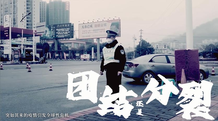 重磅微視頻:中國的選擇