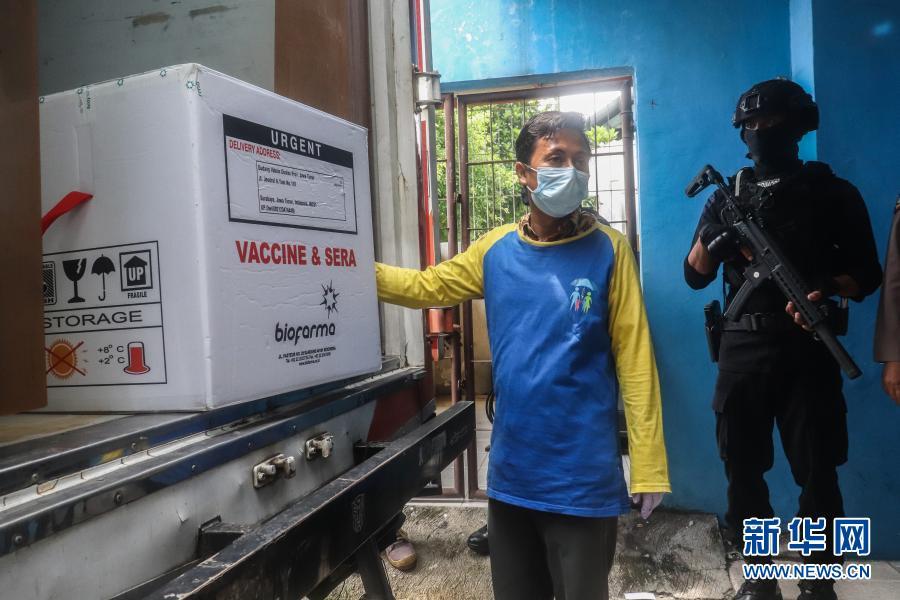 印尼向全國各地分發中國產疫苗