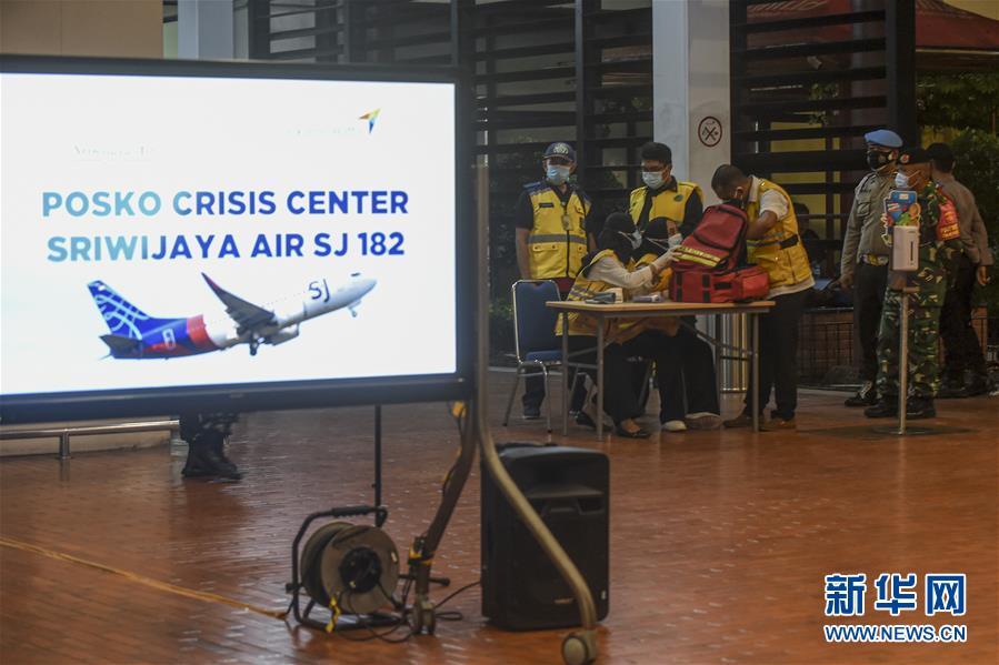 (国际)(1)印尼三佛齐航空公司一架客机坠毁