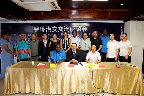 Fijian police overseas Chinese public security exchange forum held