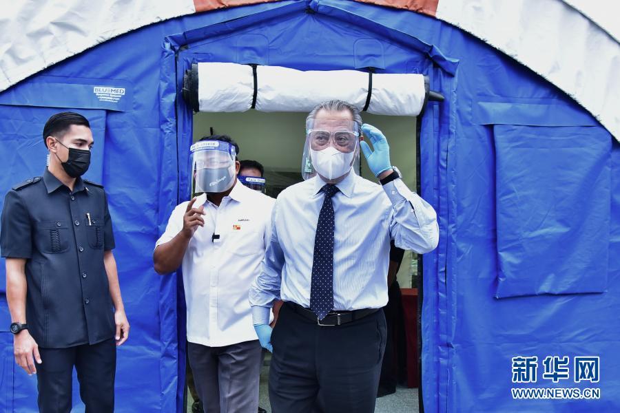 "马来西亚扩大""行动管制令""实施范围"