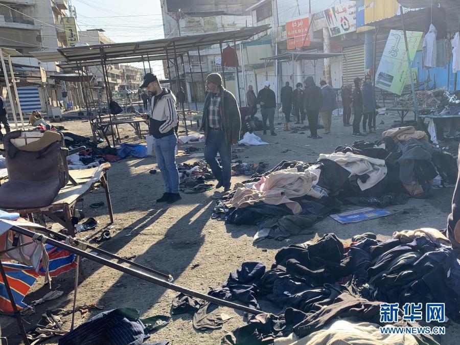 伊拉克首都发生两起自杀式爆炸袭击至少21人死亡