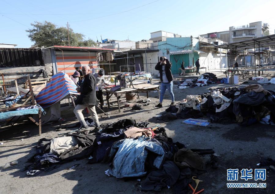 伊拉克首都自杀式爆炸袭击伤亡人数升至32死110伤