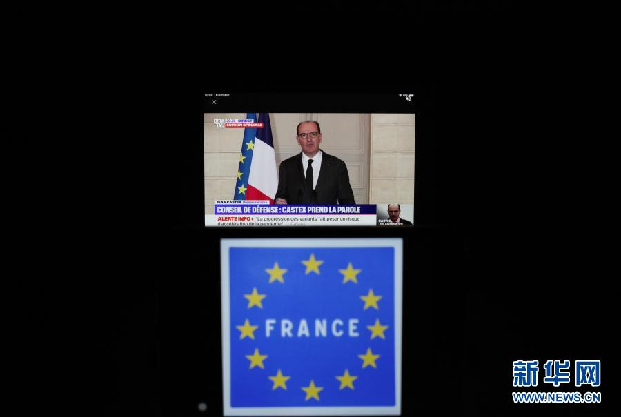 France announces closure of borders to countries outside the EU