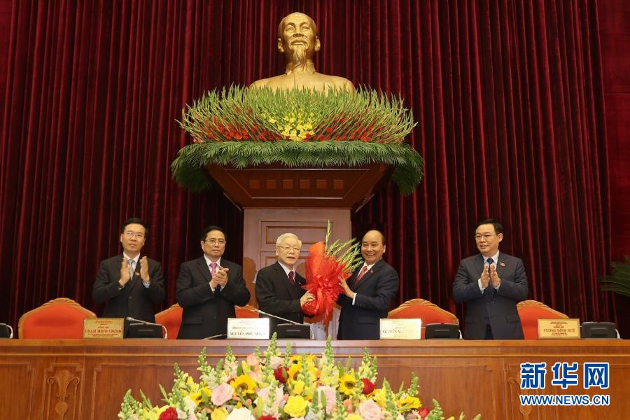 Nguyen Phu Chung re elected General Secretary of the Central Committee of the Communist Party of Vietnam