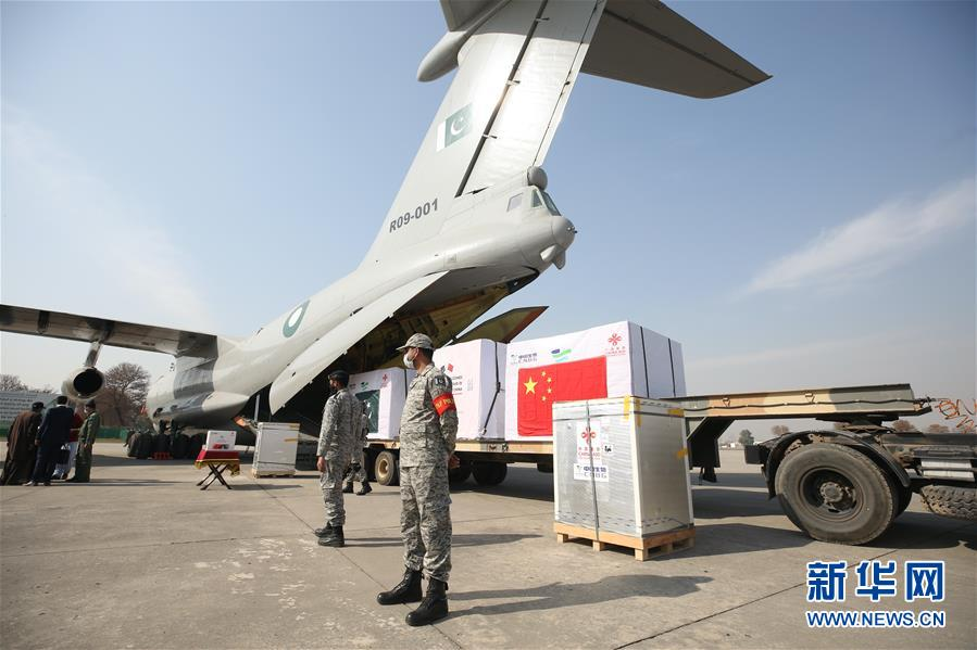The first batch of Chinese government's foreign aid to Pakistan