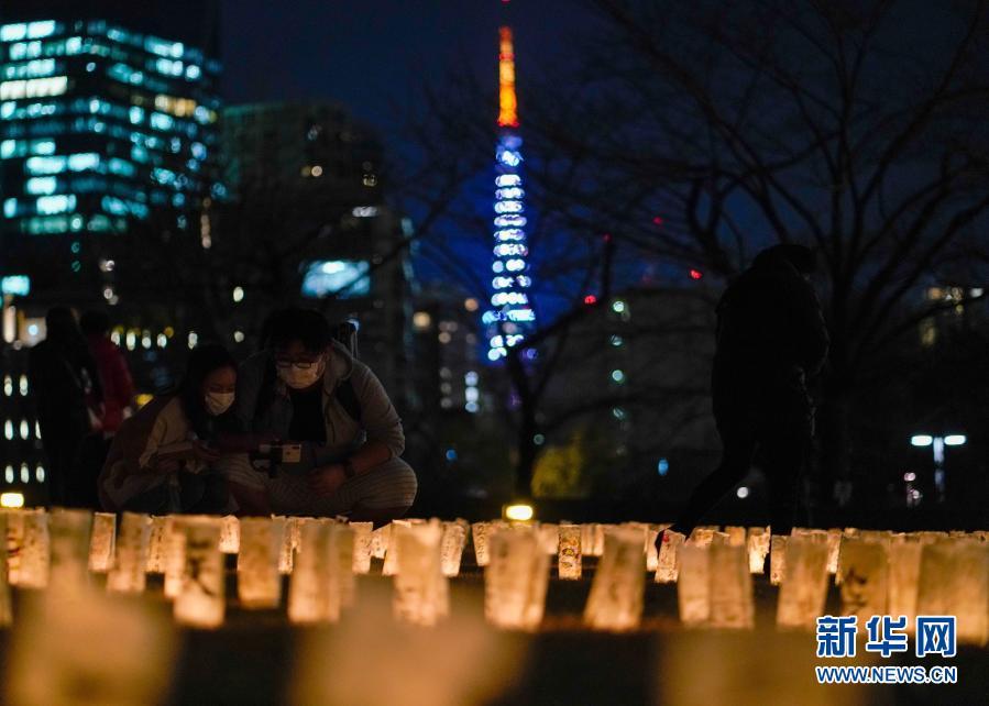 地震 3 月 11 日 地震情報 2011年03月11日