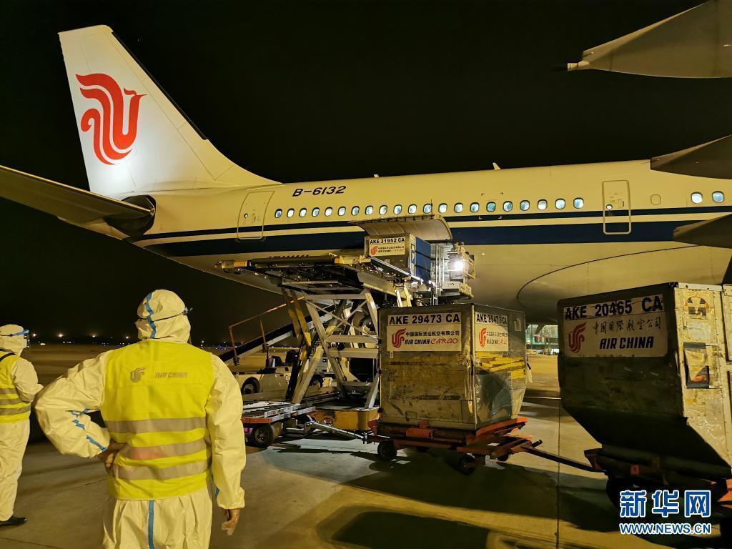首批中国康希诺新冠疫苗30日夜运抵巴基斯坦