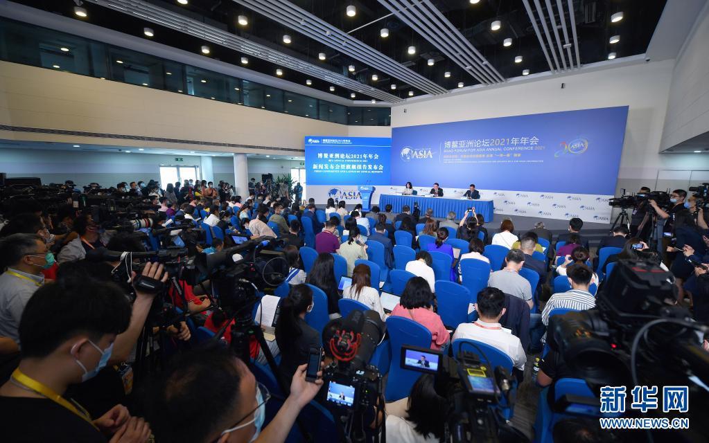 回應時代呼喚 開創美好未來——解讀習近平主席在博鰲亞洲論壇2021年年會開幕式上的主旨演講