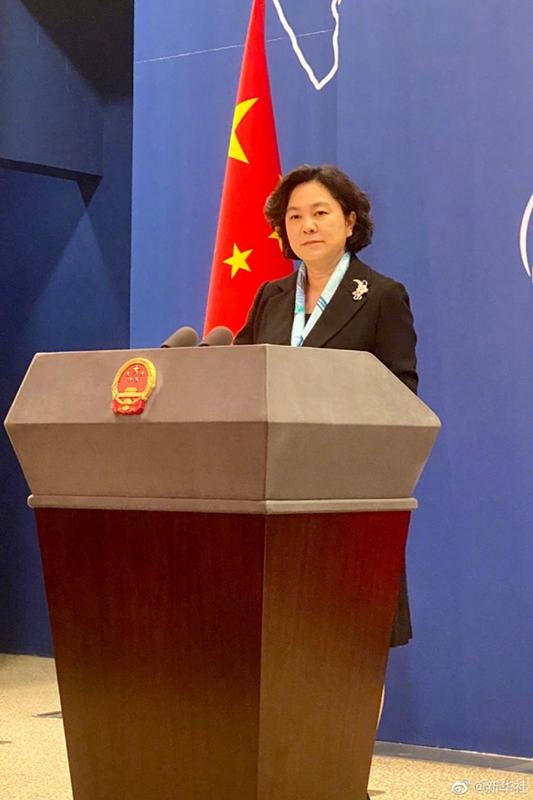 华春莹回应日本首相菅义伟关于慰安妇言论
