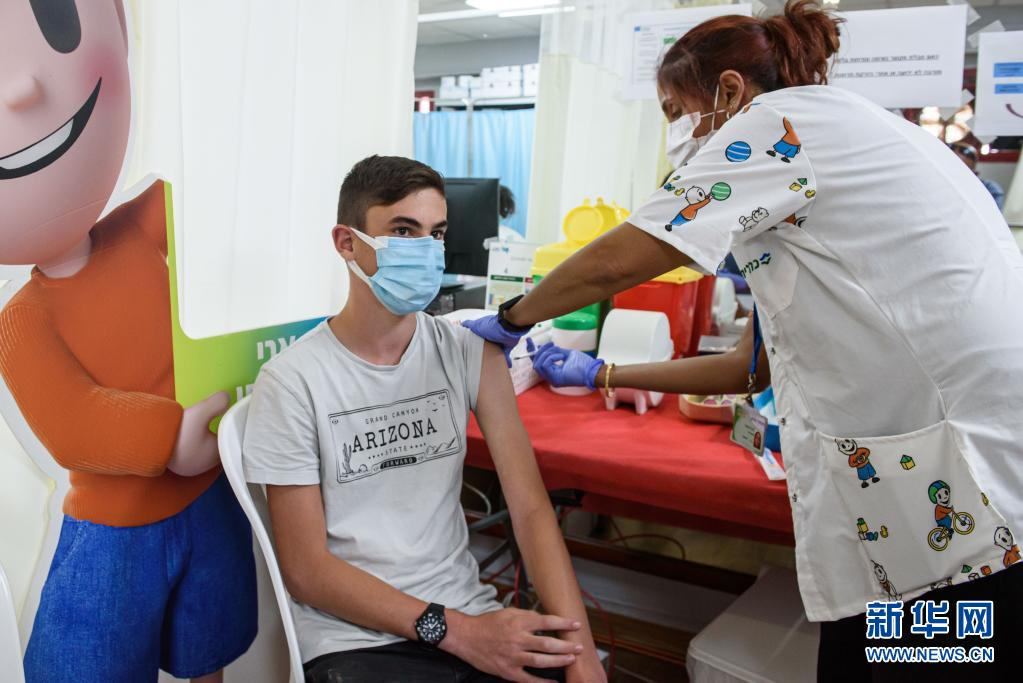 世卫组织:全球累计新冠确诊病例达172630637例