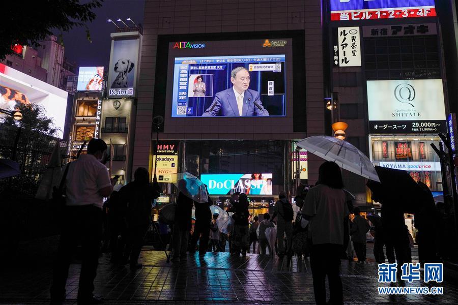 (国际疫情)(1)日本宣布东京都第四次进入紧急状态