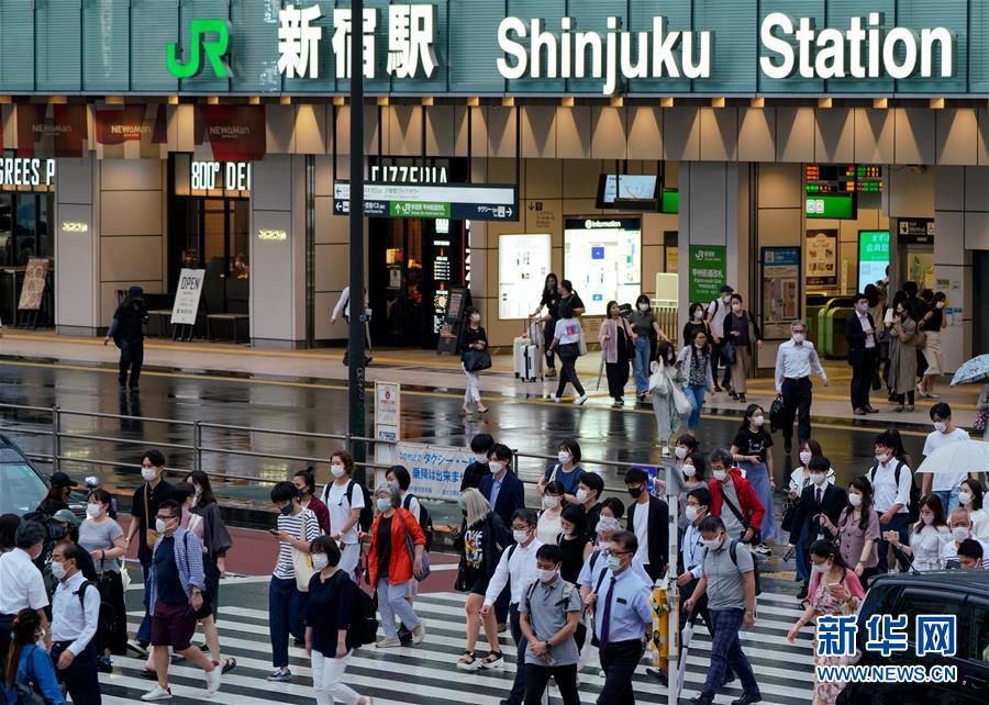 (国际疫情)(2)日本宣布东京都第四次进入紧急状态