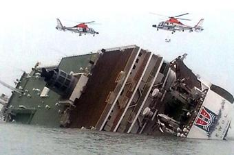 韓國客輪沉沒現場